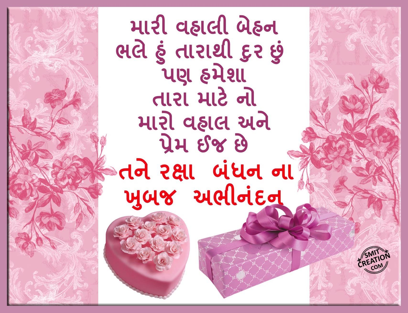 belated happy marriage anniversary