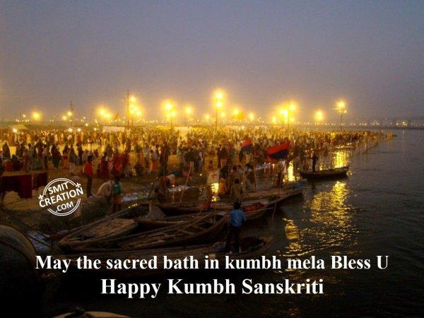 Happy  Kumbha  Sankranti