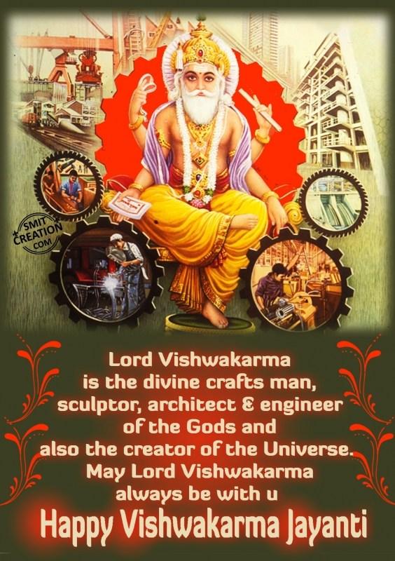 Happy Vishwakarma Jayanti