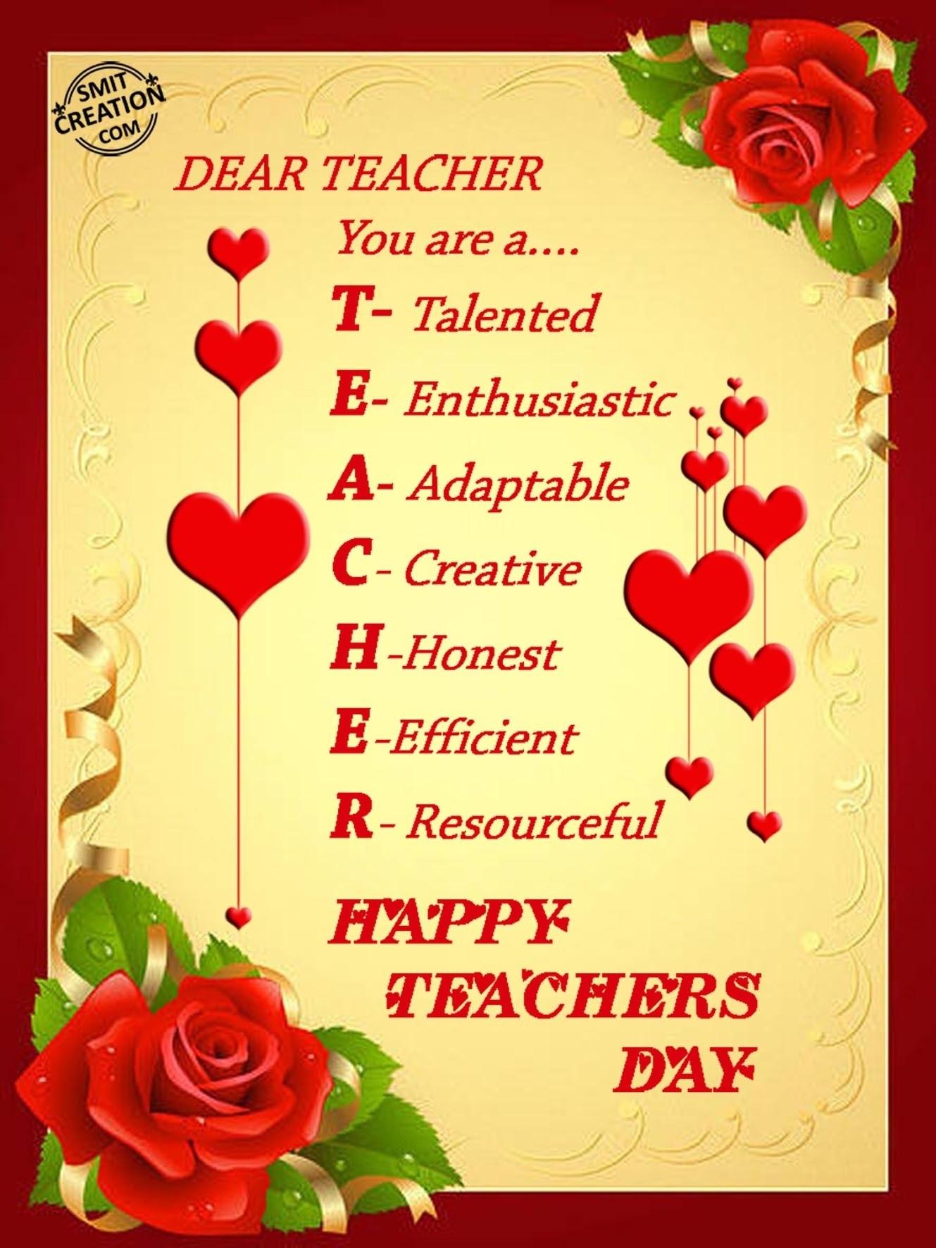 Cake Messages For Teacher Appreciation Week