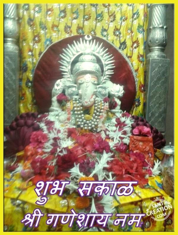 Shubh Sakal – Shree Ganeshay Namah