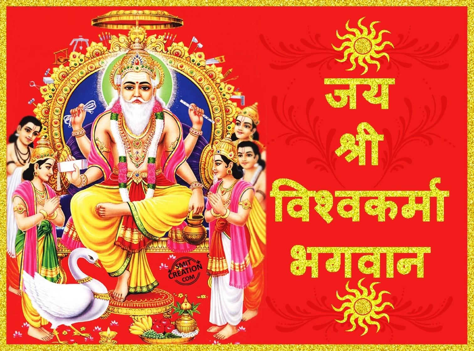 Best Wallpaper Lord Vishwakarma - 1754  Picture_61905.jpg