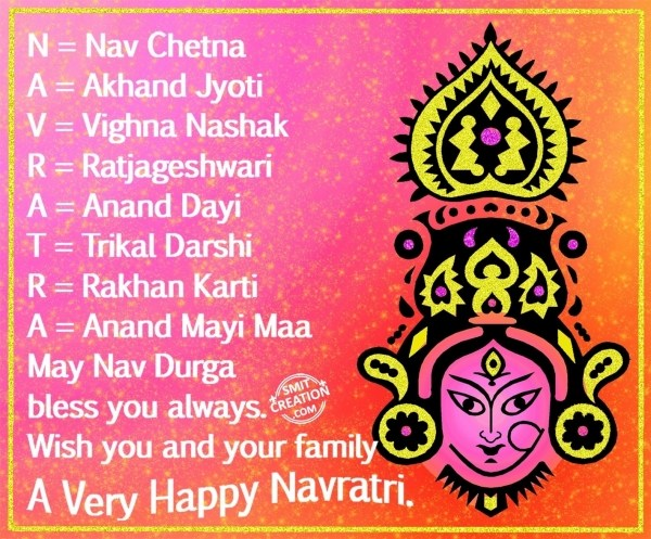 A Very Happy Navratri
