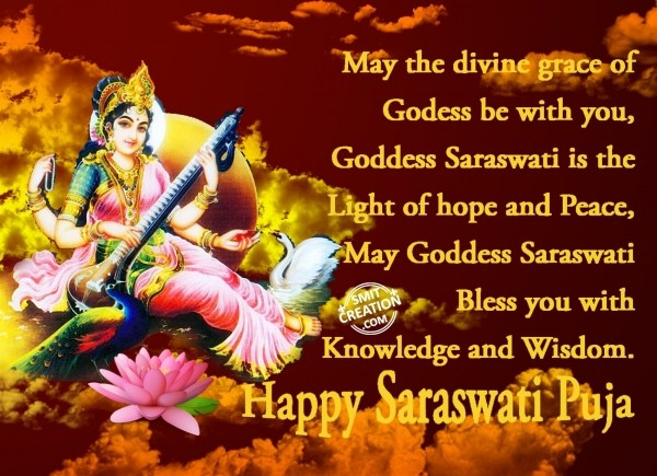 Happy Saraswati Puja