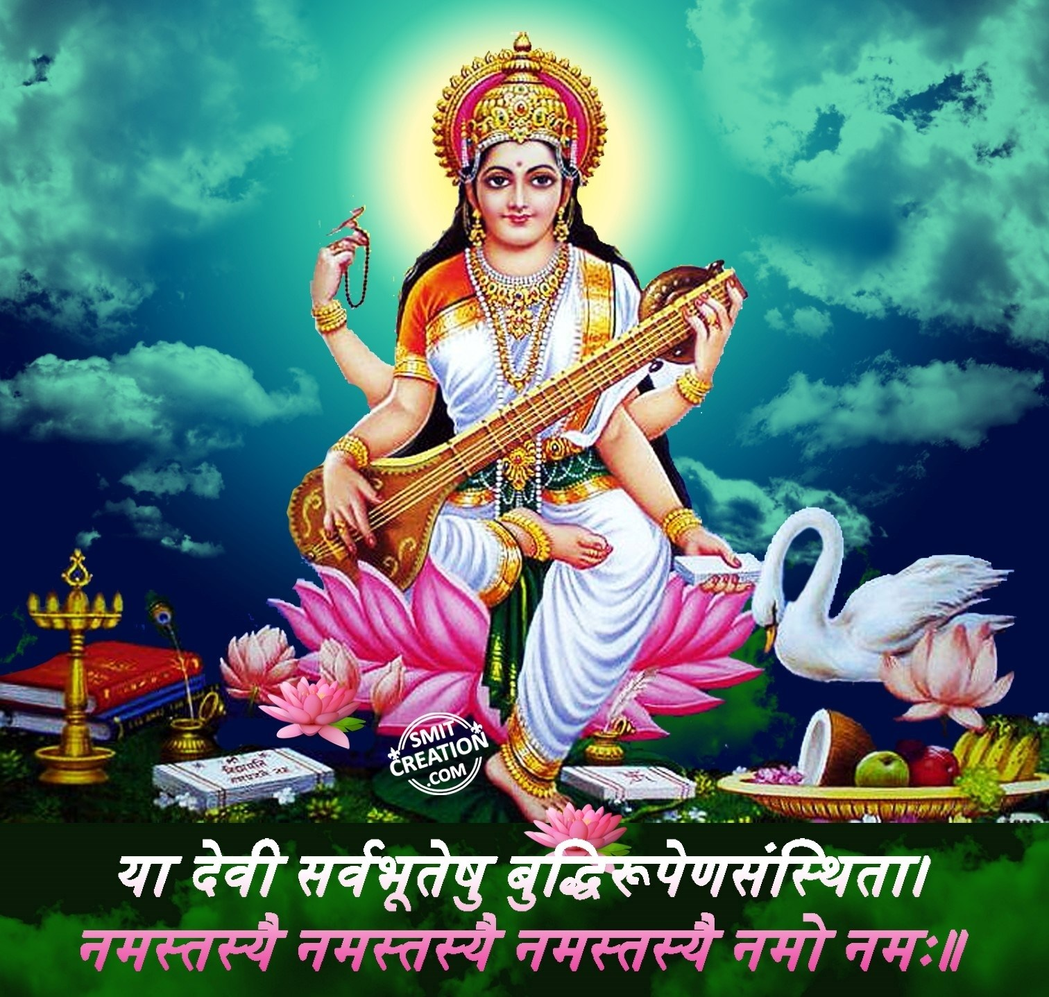 saraswati puja sarswati mantra smitcreationcom