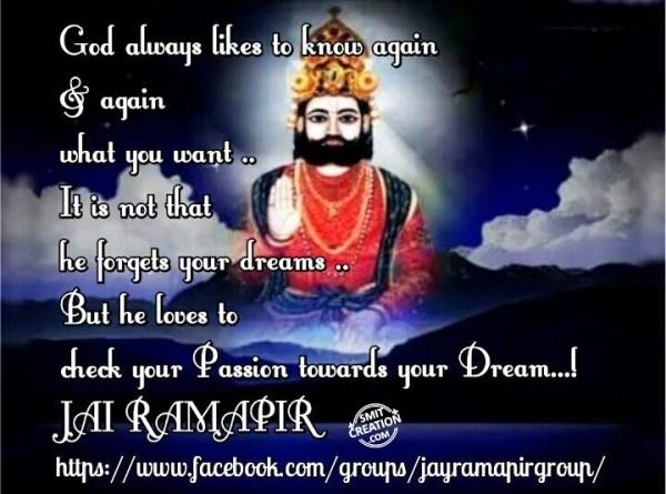 JAY RAMAPIR