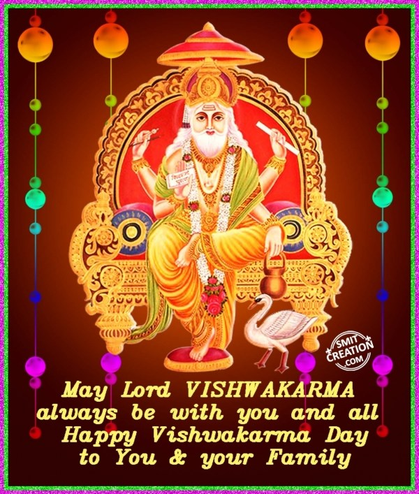 Happy Vishwakarma Day