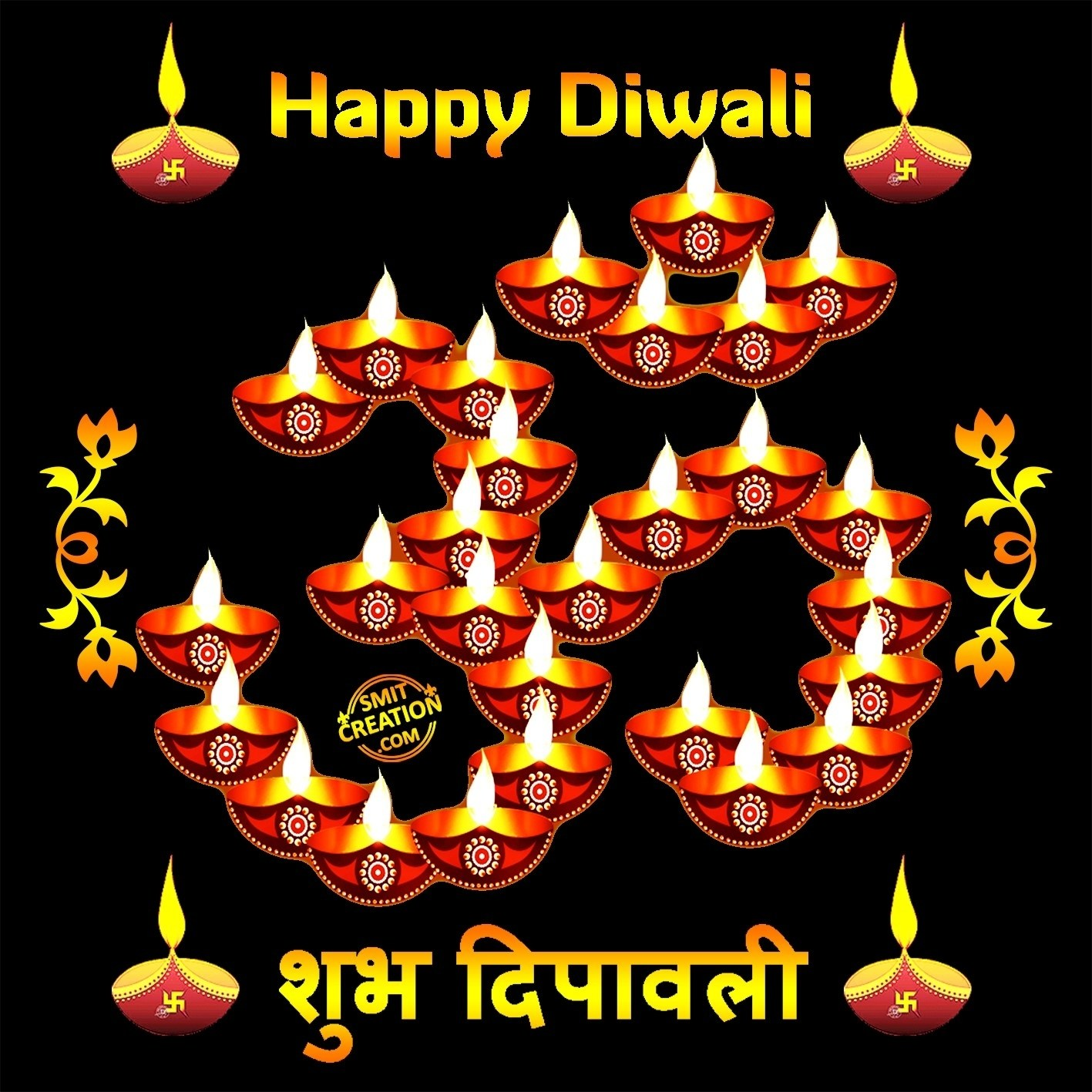 diwali pictures and graphics   smitcreation     page 3