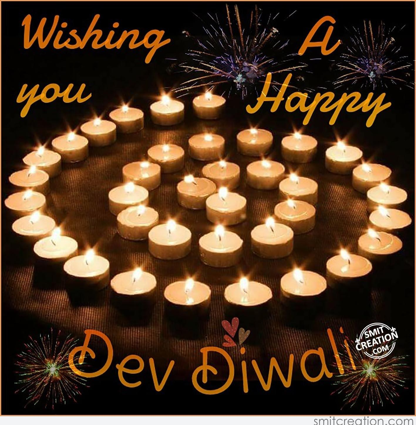 Dev Diwali Pictures And Graphics Smitcreation