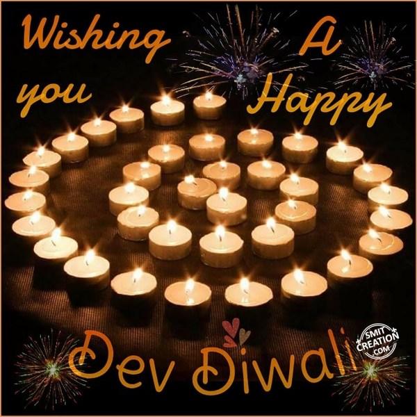 Wishing You A Happy DEV DIWALI