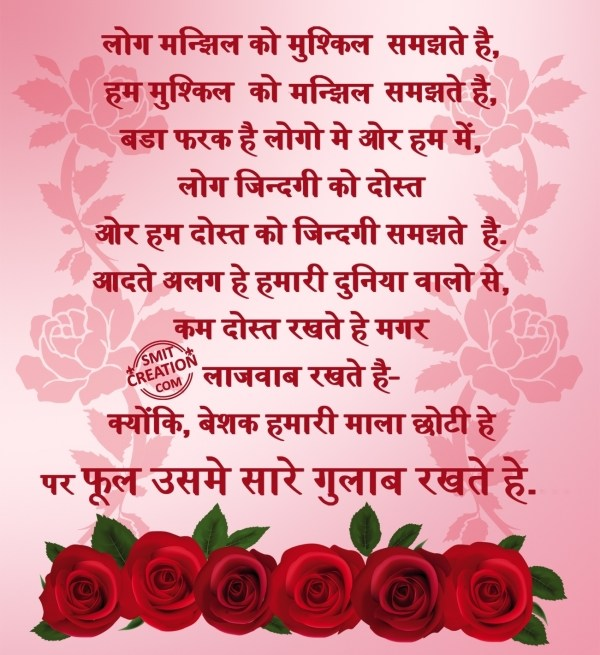 HAPPY ROSE DAY TO ALL MY DEAR FRIENDS