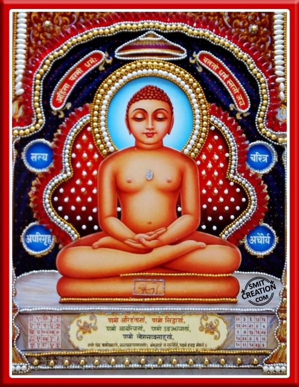 Shree Mahavir Swami