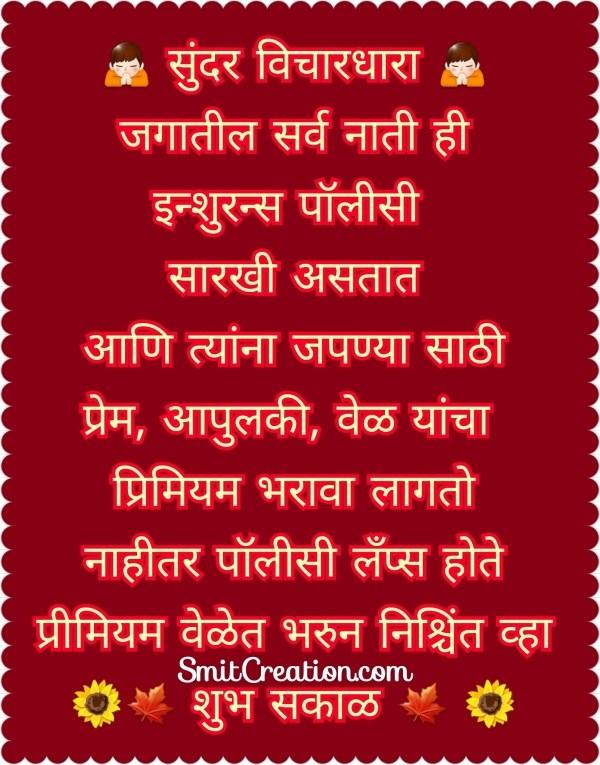 trivenimandir.com:Lord_Raam_Bhajans