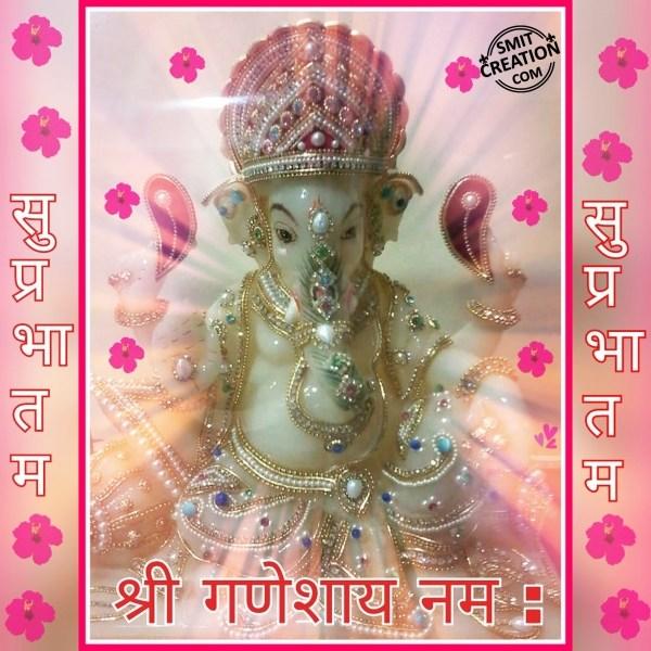 Ganesha Shubh Prabhat