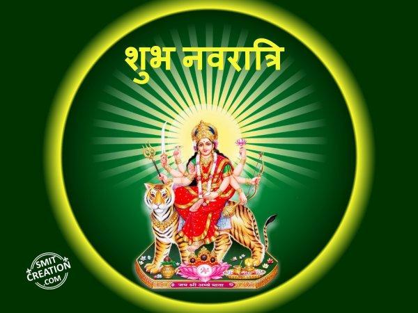 Shubh-navratri