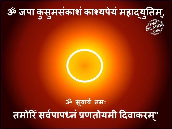 Om Suryay Namh: