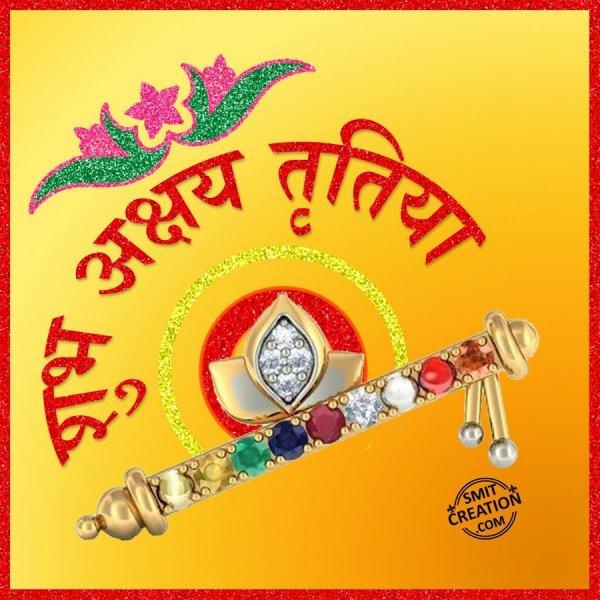 Shubh Akshay Tritiya