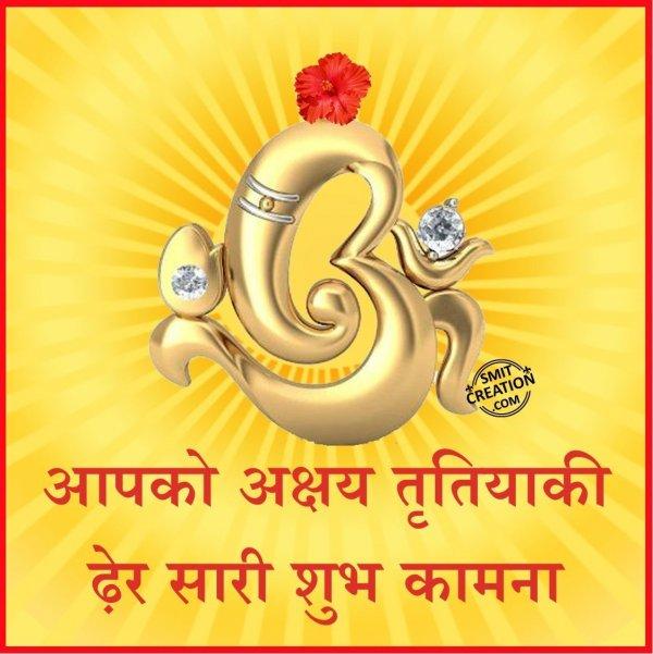 Akshaya Tritiya Ki Shubh Kamna