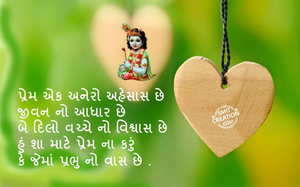Learn Gujarati online - Languages Home - Holiday and Vacation