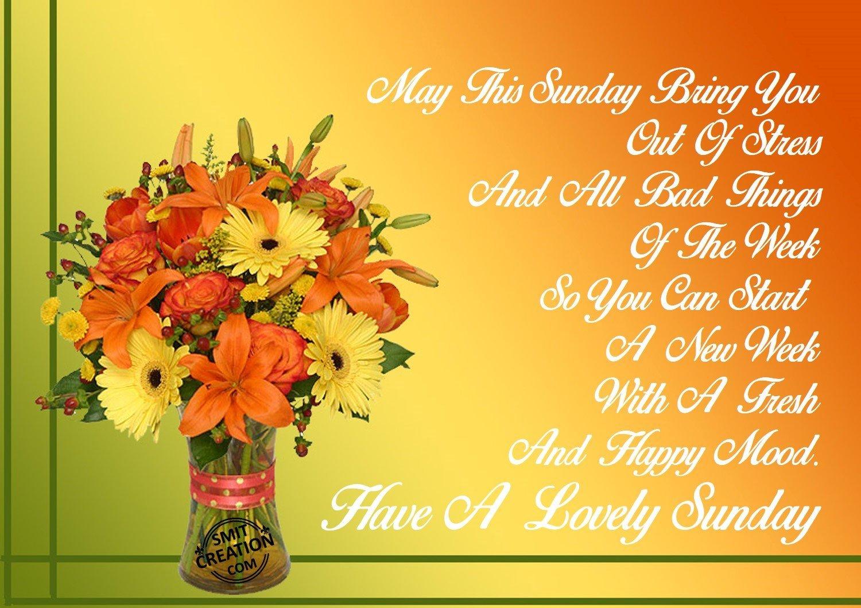 Have A Lovely Sunday   SmitCreation.com