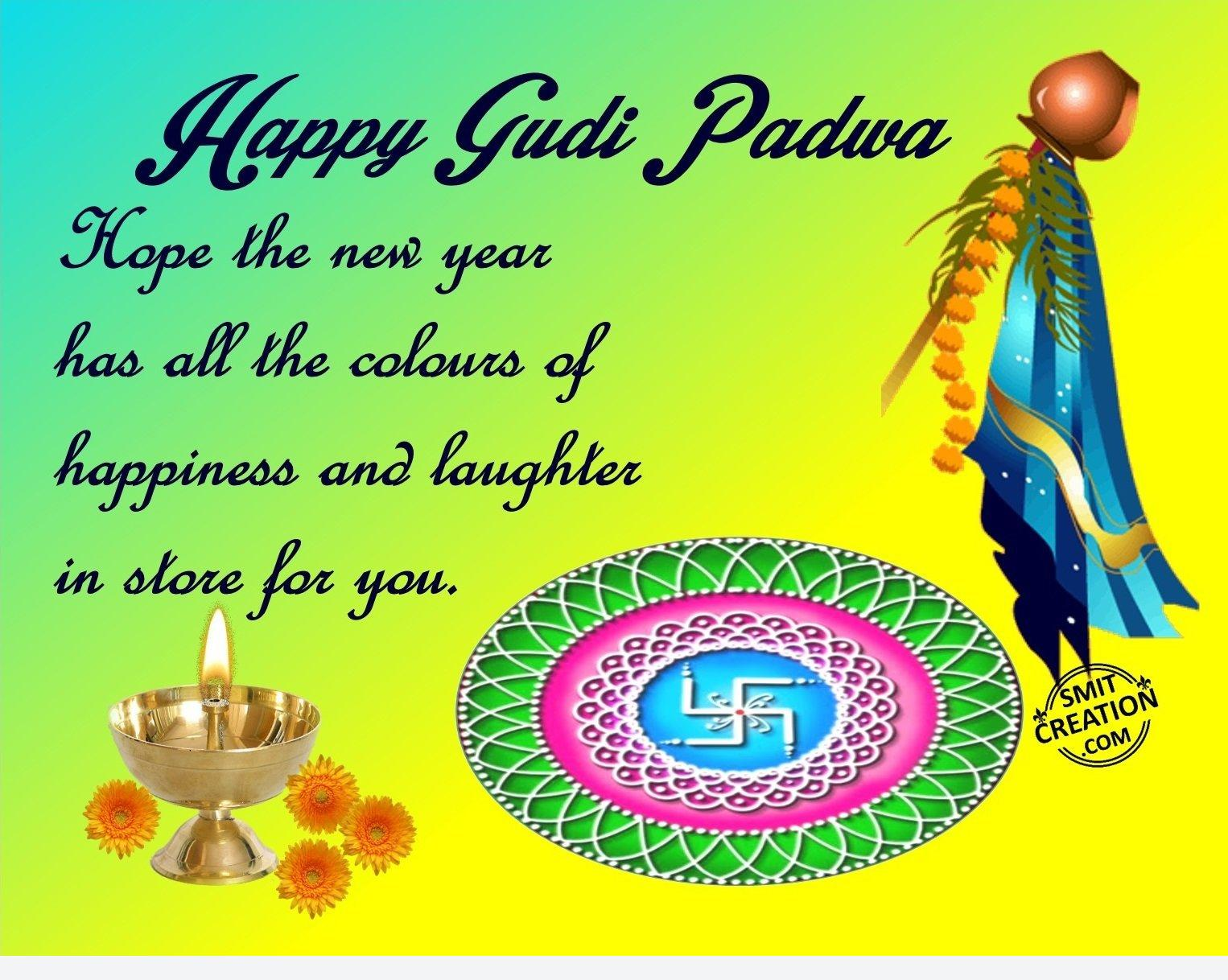 Gudi Padwa Pictures And Graphics Smitcreation Page 4