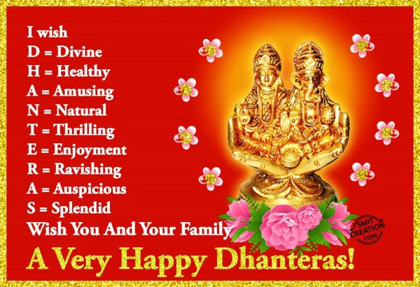 A Very Happy Dhanteras!