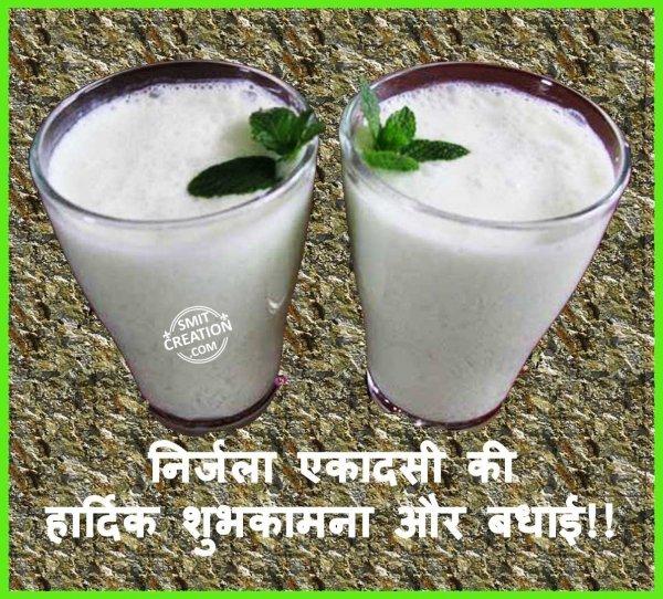 Nirjala Ekadashi Ki Hardik Shubhkamna Aur Badhai