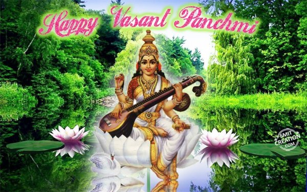 Happy Vasant Panchmi