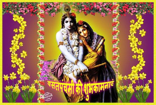 Vasant Panchmi Ki Shubhkamnaye