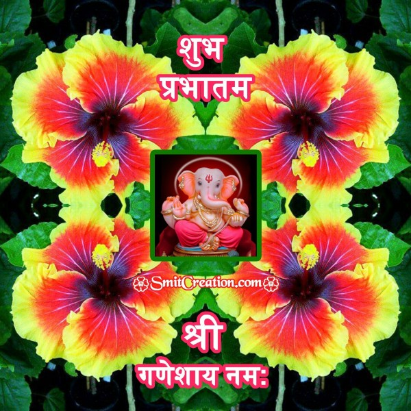 Shubh Prabhat Images Holidays Oo
