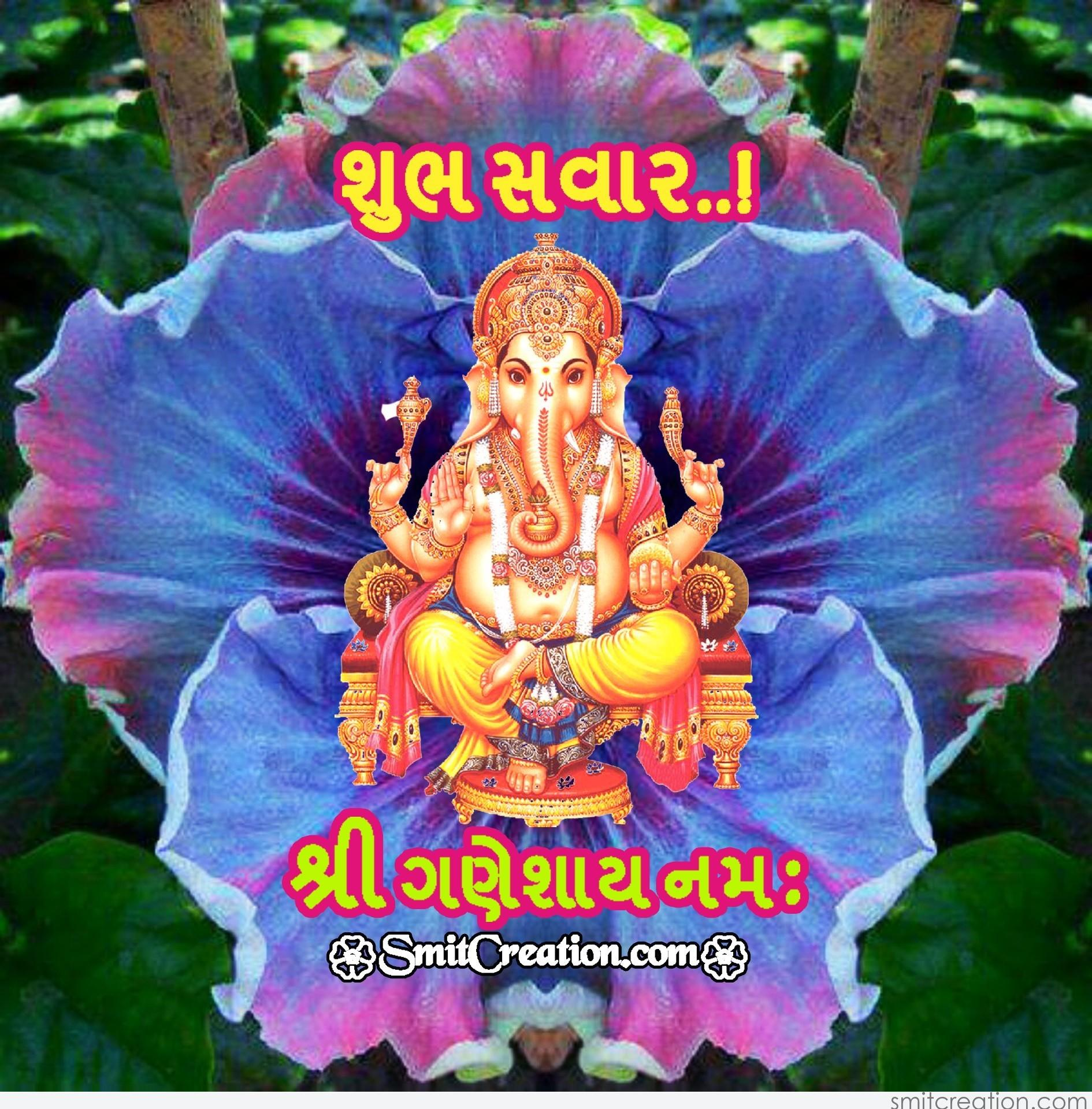 Latest Top Shubh Savar Mitro wishes for free download