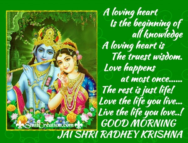 GOOD MORNING JAI SHRI RADHEY KRISHNA