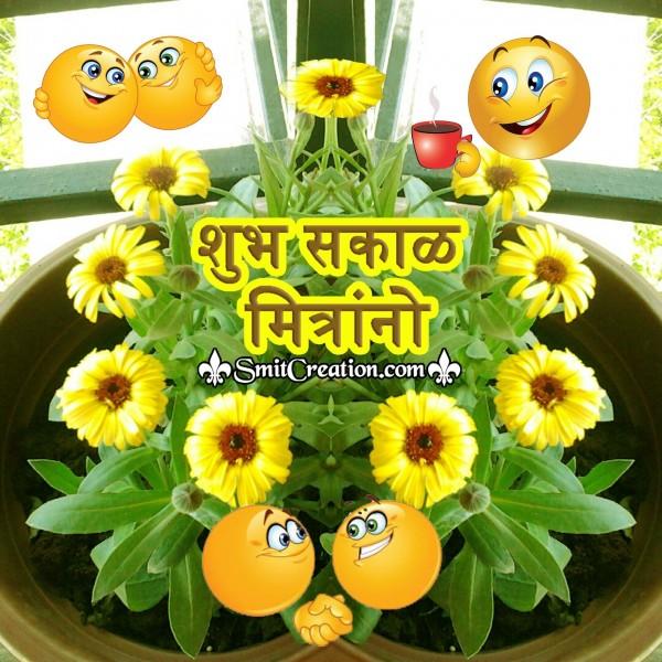 Shubh Sakal Mirano