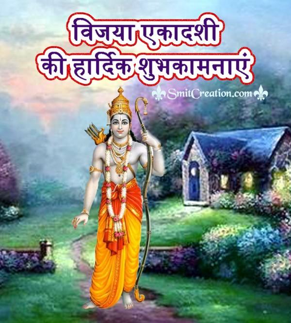 Vijaya Ekadashi Ki Hardik Shubh Kamnaye