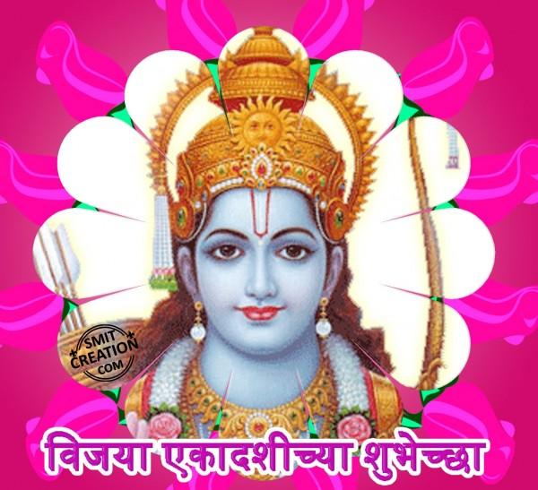 Vijaya Ekadashi Chya Shubhechha
