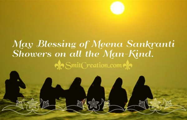 Meena Sankranti Blessings
