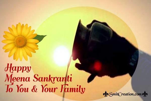 Happy Meena Sankranti To You & Your Family