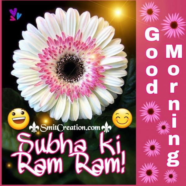 Good Morning - Subha Ki Ram RAm