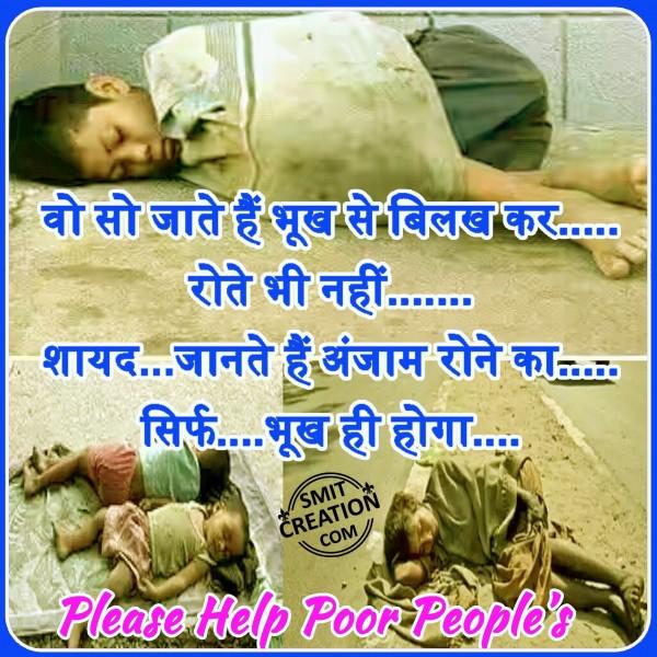 Please Help Poor People's