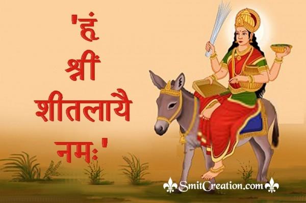 Shitala Devi Mantra