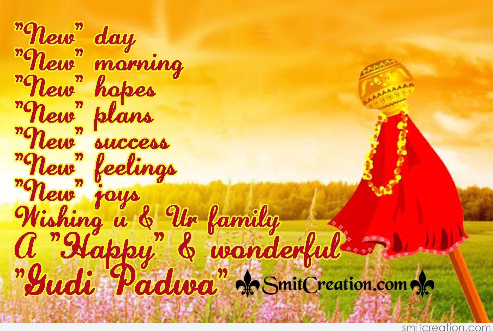 A Happy Wonderful Gudi Padva Smitcreation
