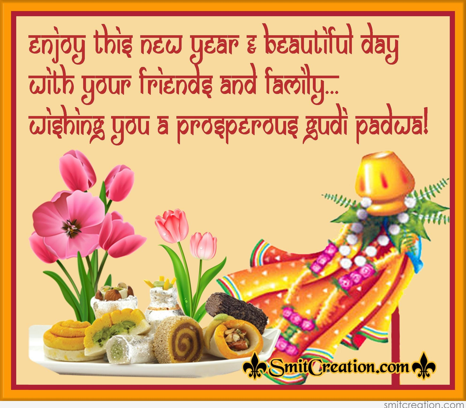 Gudi Padwa Pictures And Graphics Smitcreation Page 3