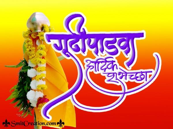 Gudhi Padwa Hardik Shubhechchha