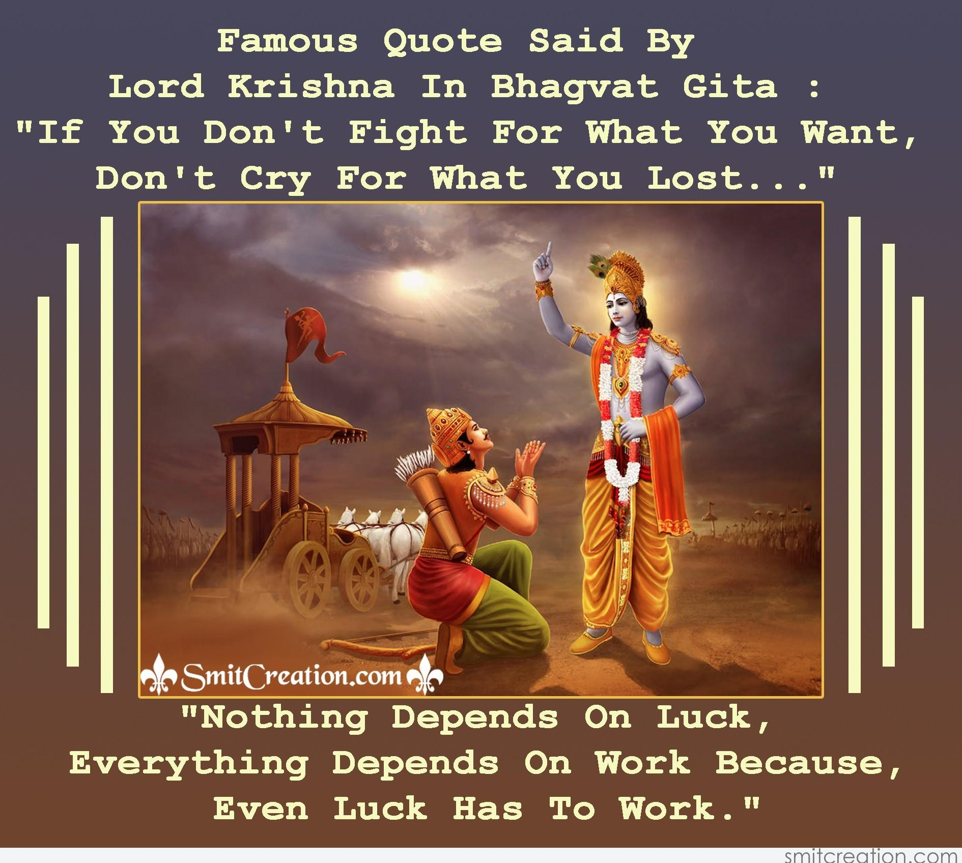 Lord Krishna Quotes Fight For What You Want  Smitcreation
