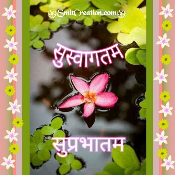 Suprabhatam