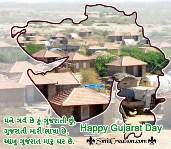 Happy Gujarat Day – Gujarat Sthapana Divas