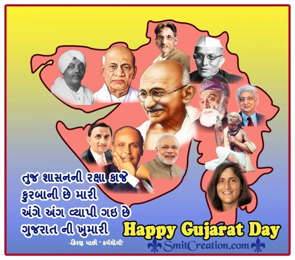 Happy Gujarat Day – Gujarat No Sthapna Divas