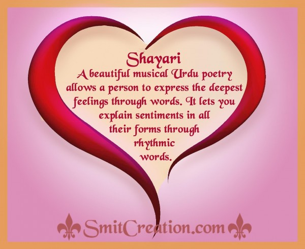 Shayari Meaning In English
