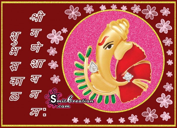 Shubh Sakal God Images