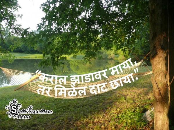 Karal Zadavar maya, Tar milel dat Chhaya.